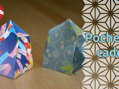 Origami - Pochette cadeau - Gift bag [Senbazuru]