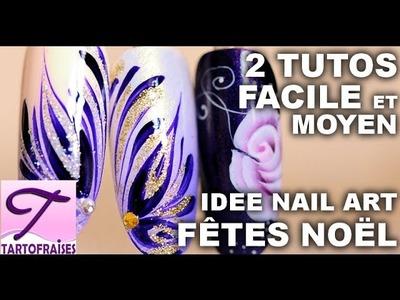 2 tutos nail art du Beauté Sélection niveau I et II + astuce peinture irisée