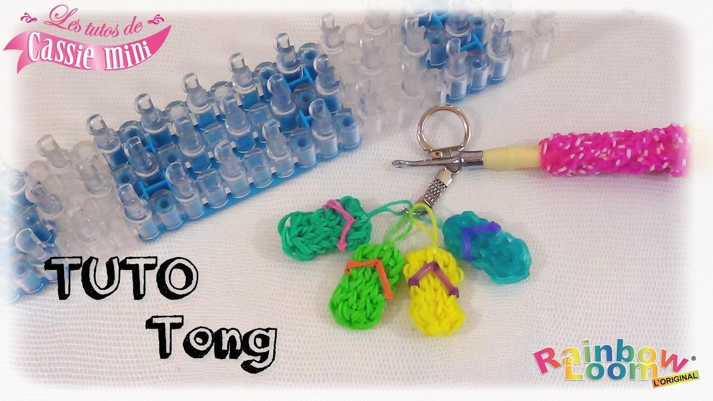 { Tuto } Tong élastiques rainbow loom