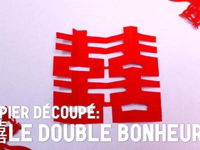 Découpage traditionnel chinois : Le double bonheur - HD