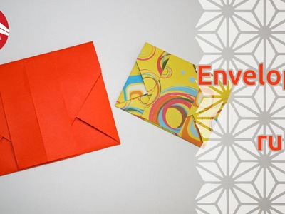 Origami - Enveloppe à ruban - Ribbon Envelope [Senbazuru]