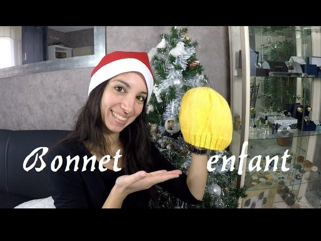 Tricoter un bonnet enfant facile, rapide. knitting easy and fast cap child