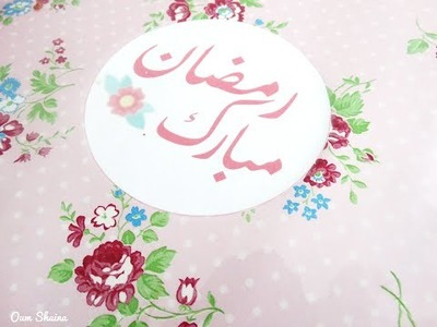 Spécial Ramadan - Episode 1 : DIY Le set de Table Ramadan Moubarak  رمضان مبارك
