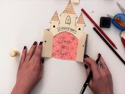Réalise une carte château fort pour la fête des pères ! - DIY