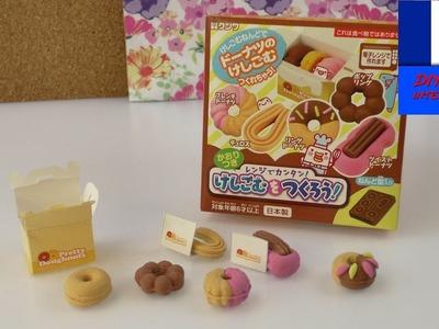 DIY Kit Donut et autres douceurs | Douceurs à faire soi-même en formes de jolis Donuts