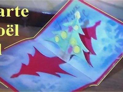Carte 3d pour les vœux de Noël | Bricolage Noël facile en papier pour enfant