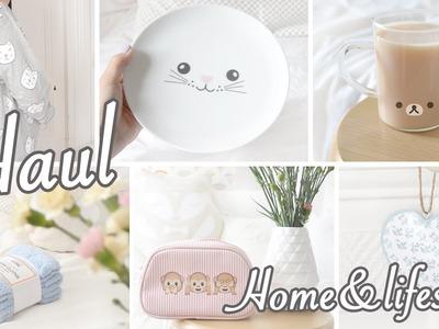 Mon tout premier Haul ♡ Home&Lifestyle (Primark, Hema, H&M, Gap, Naturalia)
