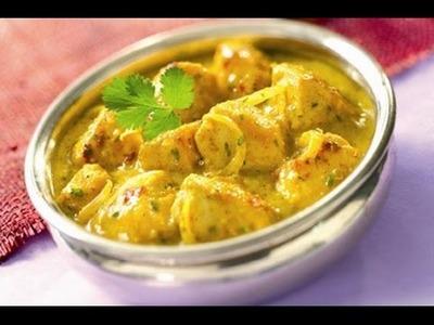 Recette poulet fondant au curry (dukan)