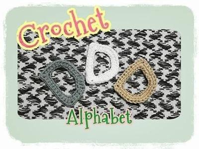 Crochet Alphabet Series.crochet alphabet patterns.Crochet D: ถักอักษรภาษาอังกฤษ.ถักไหมพรมตัว D